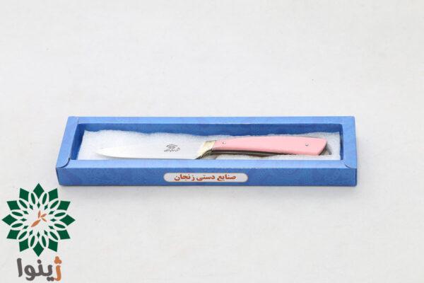 چاقو آشپزخانه مروارید زنجان سایز 1 کد IR-012